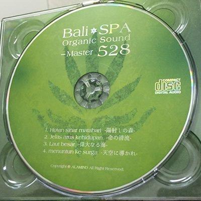 画像3: BaliSpa Organic Sound-master528【リラクゼーションCD】2枚までクロネコDM便可