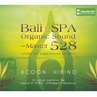 BaliSpa Organic Sound-master528【リラクゼーションCD】2枚までクロネコDM便可