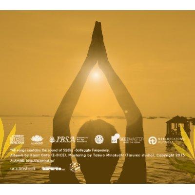 画像3: BaliSpa Organic Sound-master528【リラクゼーションCD】10枚セット